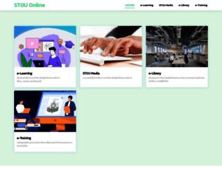 stouonline.stou.ac.th screenshot