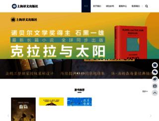 stph.com.cn screenshot