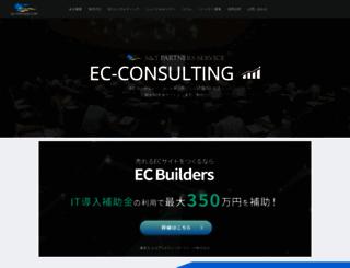 stps.co.jp screenshot