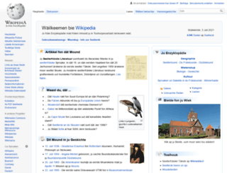 stq.wikipedia.org screenshot
