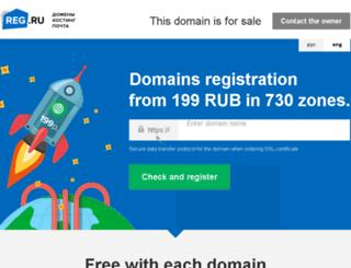 strahovkaonlain.ru screenshot