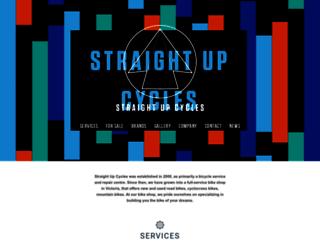 straightupcycles.ca screenshot