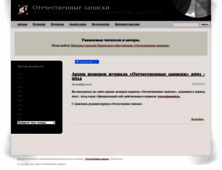 strana-oz.ru screenshot