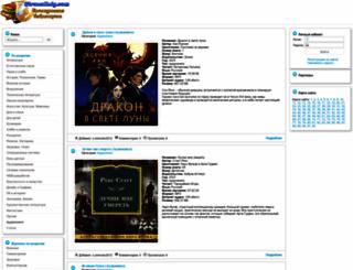 stranaknig.com screenshot