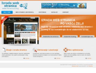 stranica.org screenshot