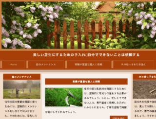 strategygames99.com screenshot