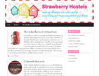 strawberryhostels.com screenshot