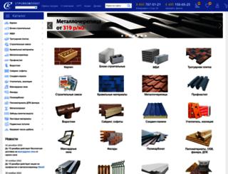strd.ru screenshot