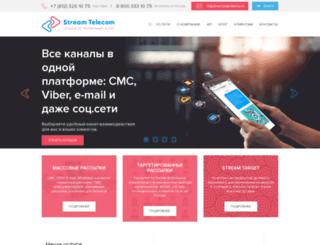 stream-telecom.ru screenshot