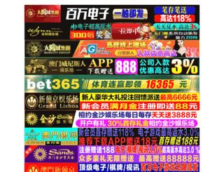 streamline-fha.com screenshot