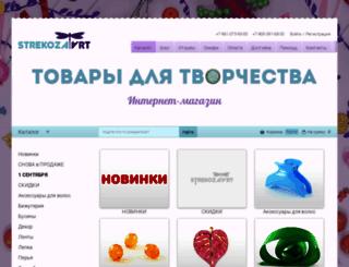 strekoza-art.com screenshot