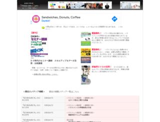 stresscare.com screenshot