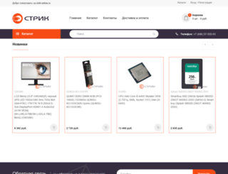 strik-online.ru screenshot