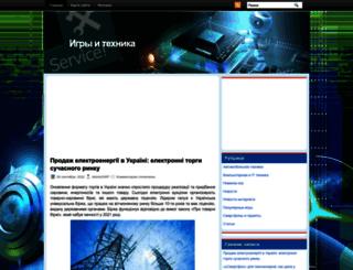 strike.org.ua screenshot
