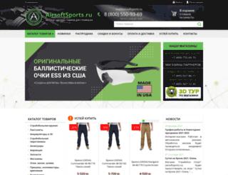 strikeday.ru screenshot