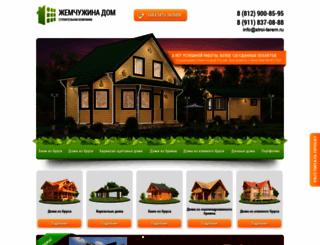 stroi-terem.ru screenshot