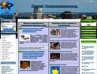 stroiportal-dnepr.com screenshot