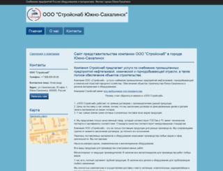 stroisnab65.ru screenshot