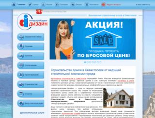 stroiteli-crimea.ru screenshot