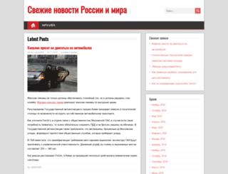 strong-spirit-mazda.ru screenshot