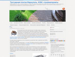 stroumaterials.com.ua screenshot