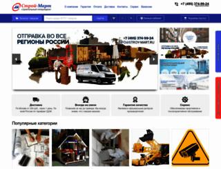 stroy-mart.ru screenshot