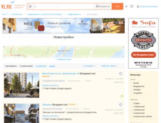 stroy.vl.ru screenshot
