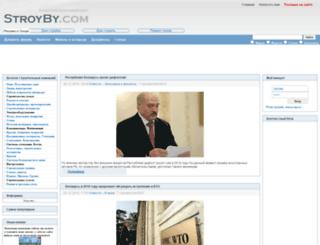 stroyby.com screenshot