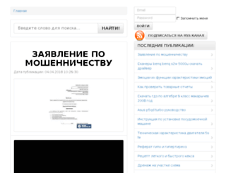 stroycenterspb.ru screenshot