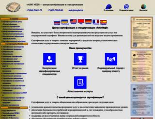 stroyinf.ru screenshot