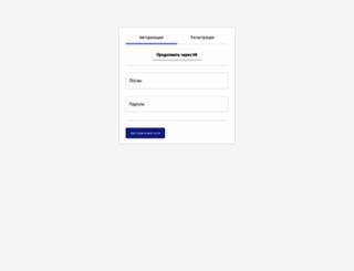 stroykat.com screenshot