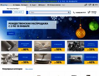 stroylandiya.ru screenshot