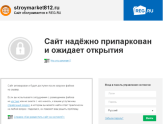 stroymarket812.ru screenshot