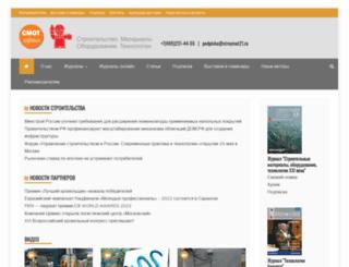 stroymat.ru screenshot