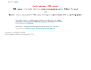stroyproekt.com.ru screenshot