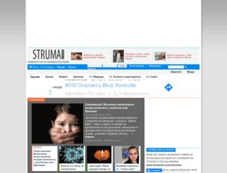 strumarelax.com screenshot