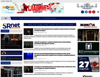 strumicanet.com screenshot
