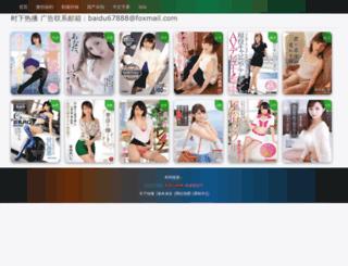 strykerttopsdev.com screenshot
