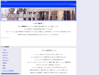 stt-s.com screenshot