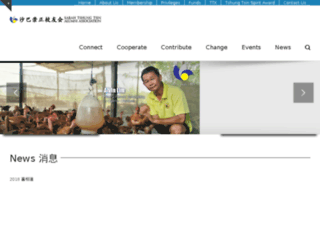 sttaa.com.my screenshot