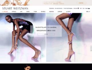 stuartweitzman.cn screenshot