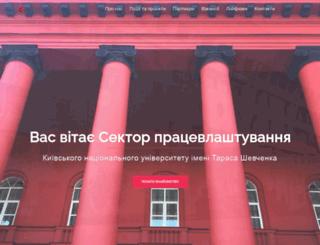 stud-centr.univ.kiev.ua screenshot