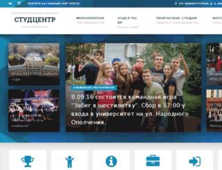 studcenter.mtuci.ru screenshot