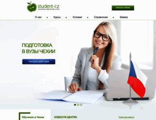 student-cz.ru screenshot