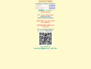 student-education2020-com.melogin.com screenshot