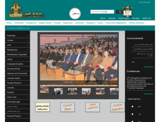 student.aabu.edu.jo screenshot
