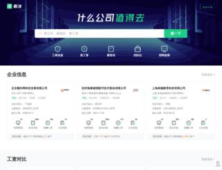 student.fenzhi.com screenshot