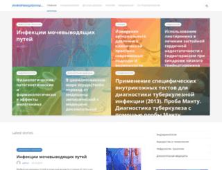 studentdoctorprofessor.com.ua screenshot