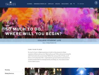 studentlife.trnty.edu screenshot
