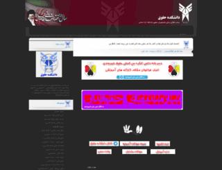 studentrights.loxtarin.com screenshot